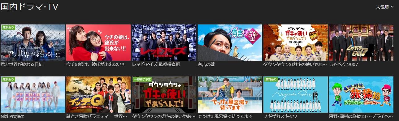 hulu国内TVランキング