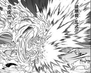煉獄杏寿郎伍の型 炎虎