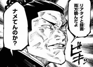東堂葵 再登場