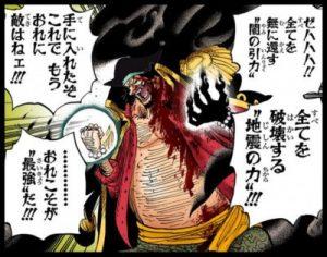 ワンピース 黒ひげ