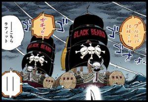 黒ひげ 海賊船