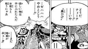 黒ひげ シャンクス