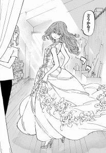 ヒナ 武道 結婚